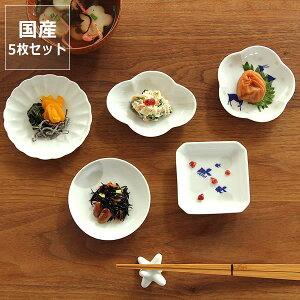 KIHARA(キハラ)Mamezara(豆皿)5枚セット母の日 陶器 ベビー食器 グッズ 子供 小皿 器 お祝い 来客 紋様 縁起 幸せ 絵柄 取り皿 漬物 しょうゆ 醤油 ギフト 贈り物 プレゼント 和 磁器 引き出物