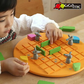 Gigamic(ギガミック) Quoridor Kids コリドール・キッズ 木製パズル パズル パズルゲーム 知育玩具 脳トレ ボードゲーム ゲーム テーブルゲーム プログラミング プログラミング玩具 STEM教育 科学 技術 工学 数学