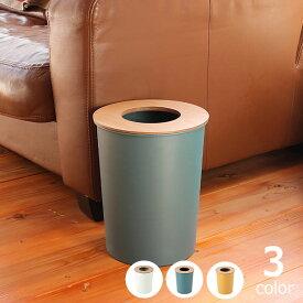 MERCROS(メルクロス)カラー&ウッド蓋付きゴミ箱ごみ箱 ダストボックス インテリア おしゃれ 木 アルミ スタイリッシュ モダン シンプル カラフル リビング ダイニング 寝室 捨てやすい 袋止め 外から袋が見えない イエロー ホワイト ブルー グリーン