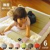コドモノ 寝ゴザ / babythis pillow ( 60 x 110 cm ) codomono project (コドモノ project) * another note cut non-( baby 寝ござ / 寝茣蓙 )