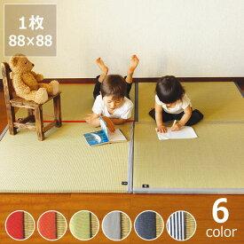 コドモノタタミ(88×88cm)codomono project(コドモノプロジェクト)置きたたみ 置きタタミ 置き畳 ユニット畳※代引き不可赤ちゃん ジョイントマット 厚 マット ベビー 子供用 いぐさ