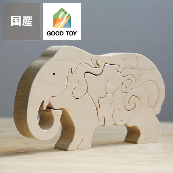 銀河工房木のおもちゃ ゾウのパズル
