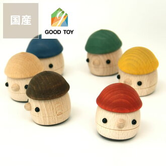 Spinning top toys--including wood toys Acorn tumbling