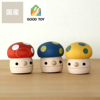 Spinning top toys-toys including wood Acorn mushrooms
