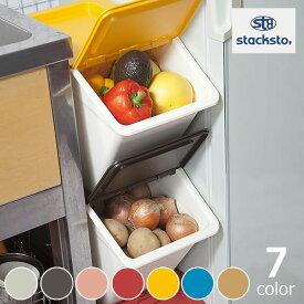 フタ付き収納ボックス 13.5L(1個)stacksto,(スタックストー) pelican slim(ペリカン スリム) ごみ箱 ゴミ箱 ダストボックス 小物入れ おむつ入れ ストック 収納 出産祝い おしゃれ シンプル かわいい