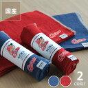 カープコラボタオルMOKU Light Towel(モク ライトタオル)Carpロゴ付き(33×100cm)kontex(コンテックス)広島東洋カープ承認 応援グッズカープ応援グッズ