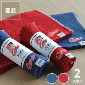 カープコラボタオルMOKU Light Towel(モク ライトタオル)Carpロゴ付き(33×100cm)kontex(コンテックス)広島東洋カープ承認 応援グッズカープ応援グッズ ※代引き不可