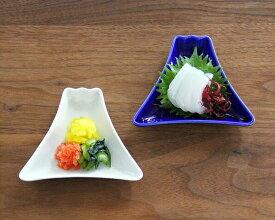 essence(エッセンス)晴 山豆皿(2枚セット)【 波佐見焼 / はさみやき】  陶器 ベビー食器 グッズ 子供
