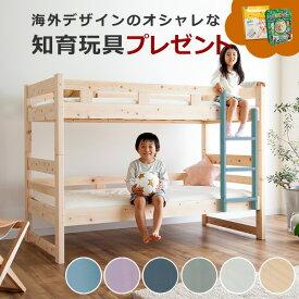 選べるすのこ、国産高級ひのき使用、コンパクトサイズの二段ベッドすのこベット 二段ベット 2段ベット コンパクト おしゃれ 階段付き 子供用ベッド 子供用ベット 檜 国産 日本製 ナチュラル 頑丈 ヒノキ 子どもベッド 子供部屋 木製 すのこベッド スノコベッド ひのき