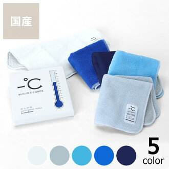 Hand towel (one piece) of the 100percent - ℃ MINUS DEGREE feeling of cold material that is cold when I touch it
