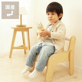 優しさあふれるデザインの木製キッズチェア※代引き不可 子供用 いす 椅子 イス チェアー 安全 角がない オイル塗装 赤ちゃん 子ども 子供家具 キッズスペース 丸い 可愛い 日本製 国産 ベビーチェア テーブルチェア ロータイプ