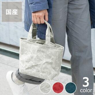 SIWA (wrinkle) lunch bag