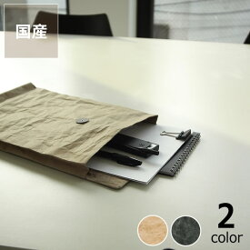 SIWA(シワ)ひも付き封筒保存袋 バッグ 紙袋(デザイナー:深澤直人)