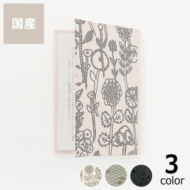 SIWA(シワ)URUSHI ブックカバー 文庫サイズ (ミナ ペルホネン)