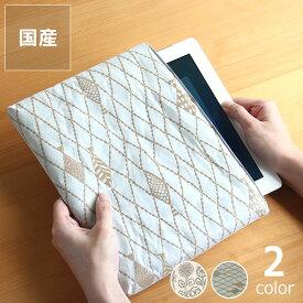 SIWA(シワ)URUSHI クッションケース S-ipad (ミナ ペルホネン)ipadケース タブレットケース