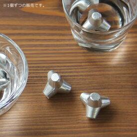 HAN BUN KO(はんぶんこ)すずテト(1個)富山県高岡市の錫(すず)で作られた小さな波消しブロック
