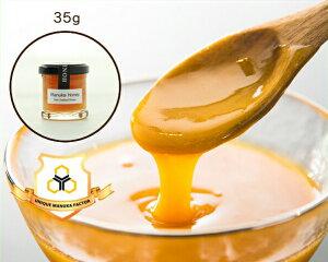 HONEY MARKS(ハニーマークス)マヌカハニー ミニミニサイズ(35g)ギフトバック付き はちみつ ハチミツ 蜂蜜 マヌカ MGO UMF エネルギー リラックス なめらか ホットケーキ デザート スイーツ ビ