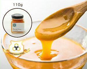 HONEY MARKS(ハニーマークス)マヌカハニー ミニサイズ(110g)ギフトバック付き母の日 はちみつ ハチミツ 蜂蜜 マヌカ MGO UMF エネルギー リラックス なめらか ホットケーキ デザート スイーツ