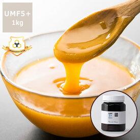 HONEY MARKS(ハニーマークス)マヌカハニー UMF5プラス (1kg)ギフトバック付き はちみつ ハチミツ 蜂蜜 マヌカ MGO UMF エネルギー リラックス なめらか ホットケーキ デザート スイーツ ビタミン ミ