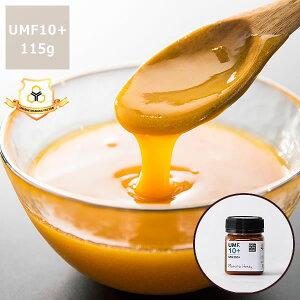HONEY MARKS(ハニーマークス)マヌカハニー UMF10プラス お試しサイズ (115g)ギフトバック付き母の日 はちみつ ハチミツ 蜂蜜 マヌカ MGO UMF エネルギー リラックス なめらか ホットケーキ