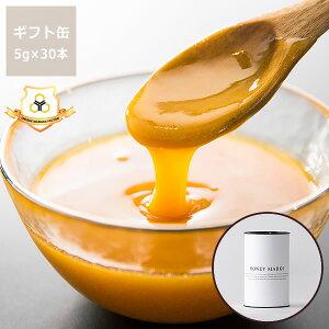 HONEY MARKS(ハニーマークス)マヌカハニー スティックタイプ(5g×30本入り)ギフト缶入りギフトバック付き はちみつ ハチミツ 蜂蜜 マヌカ MGO UMF エネルギー リラックス なめらか ホットケー