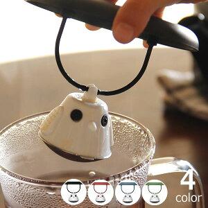 Qdo(キュードー)Birdie Swing(バーディースイング)茶こし 茶漉し ティーインフューザー ティーストレーナー インフューザー 紅茶 緑茶 小鳥 鳥 bird 雑貨 ギフト 贈り物