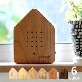 ツヴィッチャーボックス ウッド(Zwitscherbox Wood)小鳥のさえずりメロディーボックス 北欧 おしゃれ 鳥 アニマル リラックス 合図