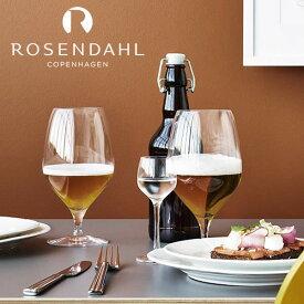 ROSENDAHL COPENHAGEN(ローゼンダール コペンハーゲン)プレミアム ビアグラス 2個セット ペアセット おしゃれ 北欧 ギフト プレゼント 贈り物雑貨 ギフト 贈り物