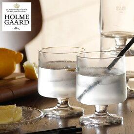 HOLMEGAARD(ホルムガード)スタブ グラス 210ml 4個セット父の日 雑貨 ギフト 贈り物