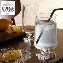 HOLMEGAARD(ホルムガード)スタブ グラス 360ml 2個セット雑貨 ギフト 贈り物
