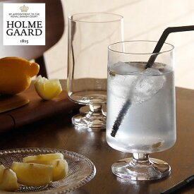 HOLMEGAARD(ホルムガード)スタブ グラス 360ml 2個セット父の日 雑貨 ギフト 贈り物