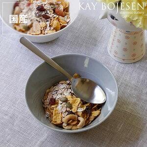 KAY BOJESEN(カイ・ボイスン)デザートスプーン つや消し※代引き不可雑貨 ギフト 贈り物