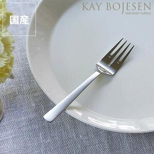 KAY BOJESEN(カイ・ボイスン)フィッシュフォーク つや消し※代引き不可雑貨 ギフト 贈り物