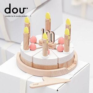 ケーキ型パズル メイク ア ウィッシュ「dou?」 MAKE A WISH木のおもちゃ 知育玩具 ケーキ屋さん遊び母の日 3歳 4歳 5歳 6歳 7歳 3才 4才 5才 6才 7才 オモチャ 子供 こども 赤ちゃん 誕生日 プレゼン