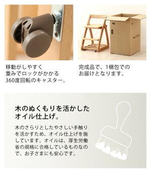木製上下可動椅子(板座)学習椅子学習チェアおすすめ
