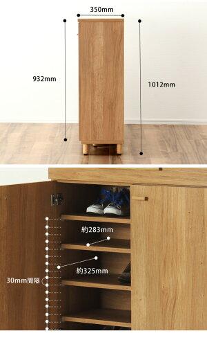 シンプルなデザインの下駄箱・シューズボックス・リビングボード幅114×奥35×高101cm靴収納下駄箱靴箱シューズボックス玄関収納