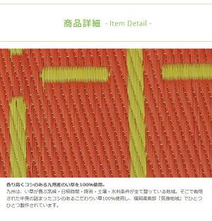 い草い草シートクッションい草座布団「OtO」シートクッションS(35×35)添島勲商店い草座布団円形