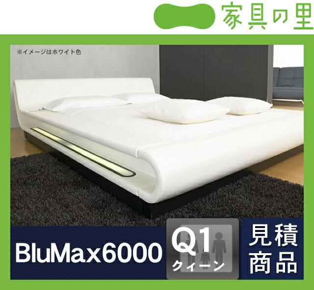 モーニングフラワー8(レザー)〔ウォーターベッドハードサイド〕クイーンサイズ(1バッグ)BluMax6000【ウォーターワールド/WATER WORLD】※代引き不可 ドリームベッド dream bed ウォーターベット 寝具