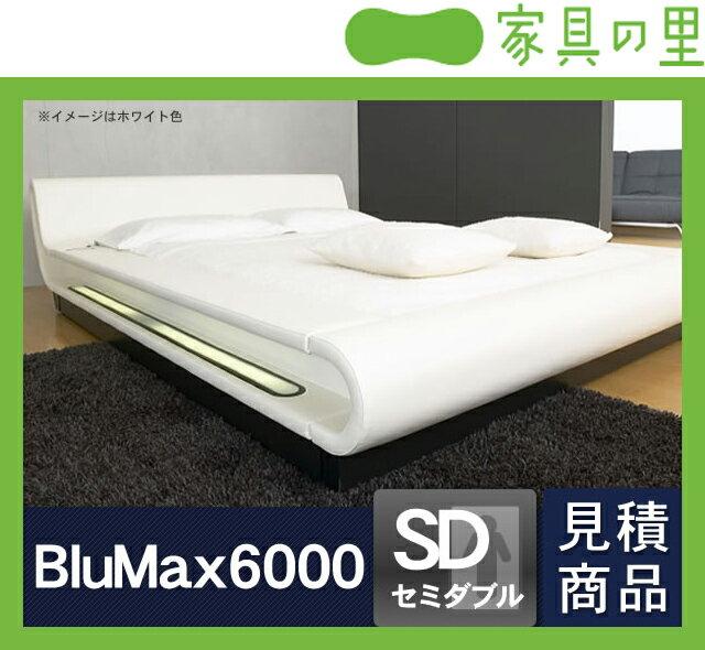 モーニングフラワー8(レザー)〔ウォーターベッドハードサイド〕セミダブルサイズ(1バッグ)BluMax6000【ウォーターワールド/WATER WORLD】※代引き不可 ドリームベッド dream bed ウォーターベット 寝具