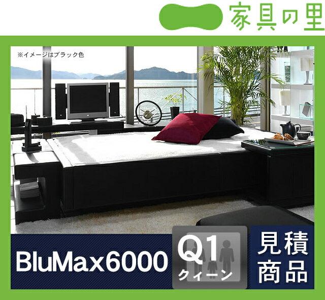 アクアパズル〔ウォーターベッドハードサイド〕クイーンサイズ(1バッグ)BluMax6000【ウォーターワールド/WATER WORLD】※代引き不可 ドリームベッド dream bed ウォーターベット 寝具