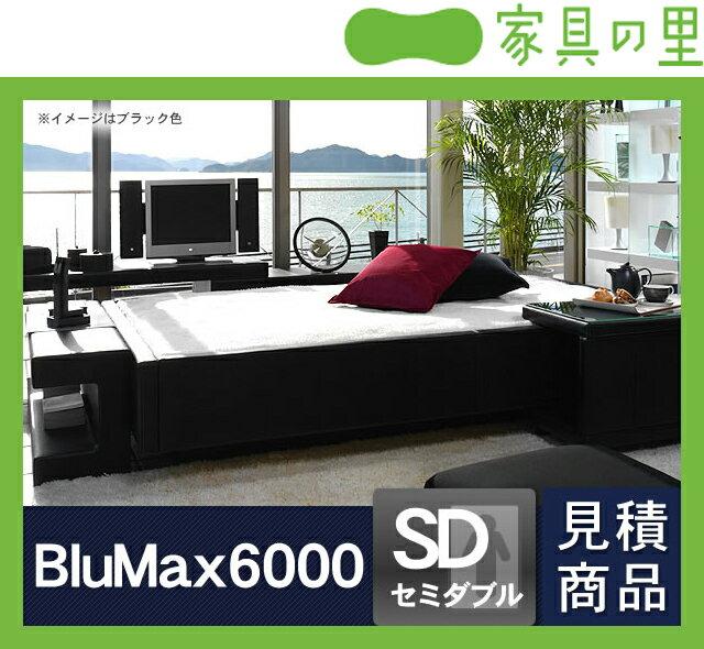 アクアパズル〔ウォーターベッドハードサイド〕セミダブルサイズ(1バッグ)BluMax6000【ウォーターワールド/WATER WORLD】※代引き不可ドリームベッド dream bed ウォーターベット 寝具