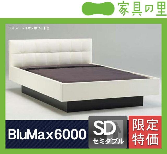 特価フレームウォーターベッドハードサイド SDセミダブル(1バッグ)BluMax6000【ウォーターワールド/WATER WORLD】※代引き不可 ドリームベッド dream bed ウォーターベット 寝具