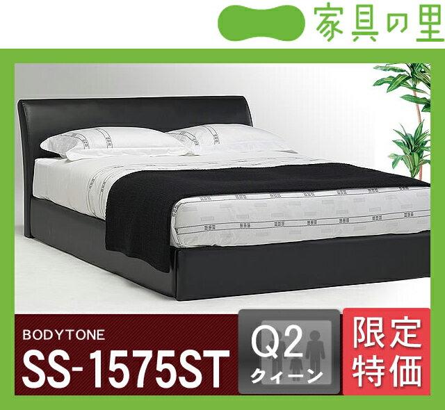 特価フレームウォーターベッドソフトサイド クイーンサイズ(2バッグ)BODYTONE-SS1575ST【ウォーターワールド/WATER WORLD】※代引き不可 ドリームベッド dream bed ウォーターベット 寝具
