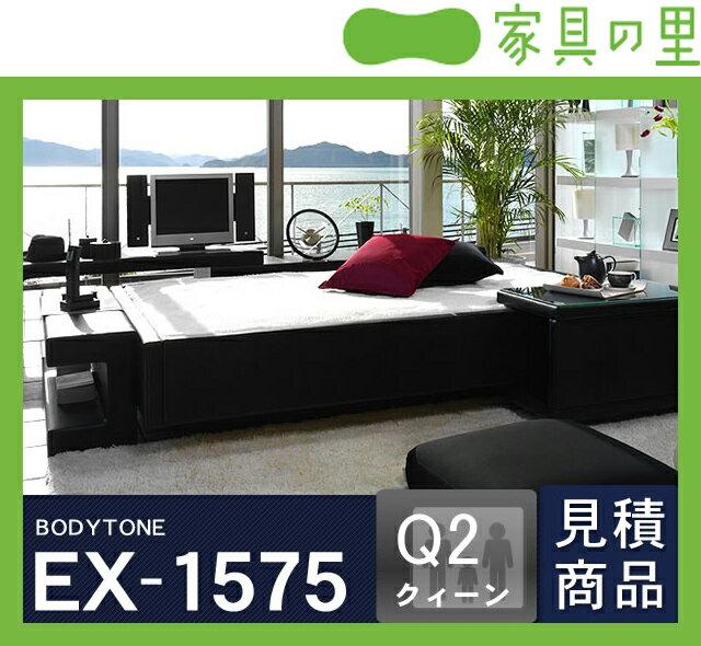アクアパズル〔ウォーターベッドハードサイド〕クイーンサイズ(2バッグ)BODYTONE-EX1575(ウォーターワールド/WATER WORLD)※代引き不可 ドリームベッド dream bed ウォーターベット おしゃれ シンプル クィーン