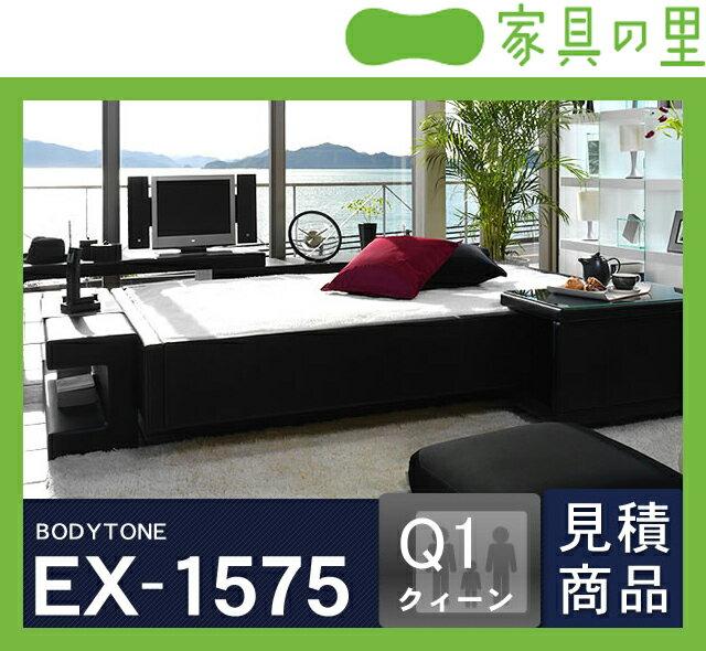 アクアパズル〔ウォーターベッドハードサイド〕クイーンサイズ(1バッグ)BODYTONE-EX1575(ウォーターワールド/WATER WORLD)※代引き不可 ドリームベッド dream bed ウォーターベット おしゃれ シンプル クィーン