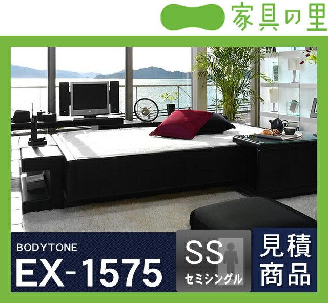 アクアパズル〔ウォーターベッドハードサイド〕セミシングルサイズ(1バッグ)BODYTONE-EX1575(ウォーターワールド/WATER WORLD)※代引き不可 ドリームベッド dream bed ウォーターベット 寝具 おしゃれ 通販