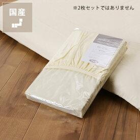 【当店2段・3段・システムベッドご購入者様専用】2段・3段ベッド専用綿100%ぴったりシーツ(1枚)