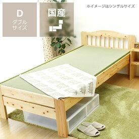 ひのき材の木製畳ベッドダブルサイズたたみ付