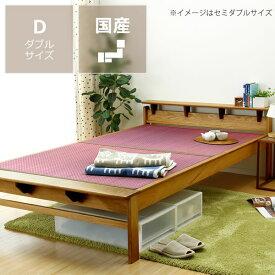 オーク無垢材を使用した木製畳ベッドダブルベッド