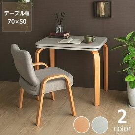 ローテーブルにもなるパーソナルこたつ・椅子2点セット 長方形70cm幅※代引き不可